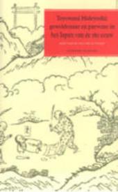 Toyotomi Hideyoshi : geweldenaar en parvenu in het Japan van de 16e eeuw