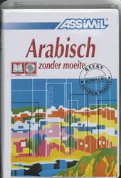 Arabisch zonder moeite