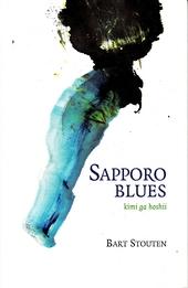 Sapporo blues : kimi ga hoshii