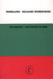 Nederlands-Bulgaars woordenboek