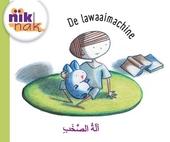 De lawaaimachine [Nederlands-Arabische versie]