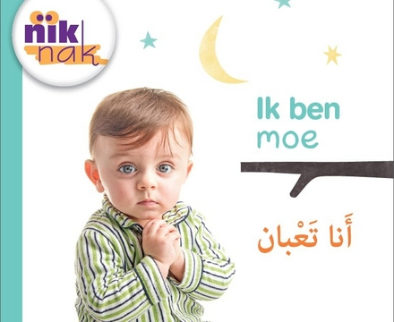 Ik ben moe [Nederlands-Arabische versie]