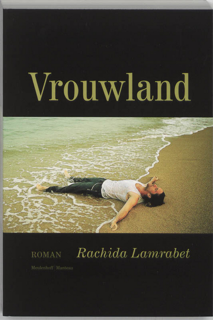 Vrouwland
