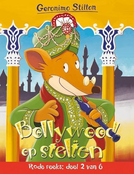Bollywood op stelten