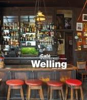Café Welling : café de Concertbar-Modern-'t Hoekje-Welling sedert 1901