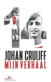 Johan Cruijff : mijn verhaal