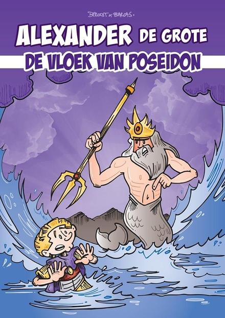 De vloek van Poseidon