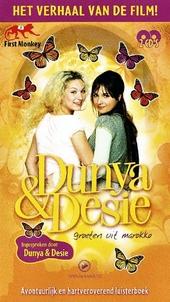 Dunya & Desie : groeten uit Marokko