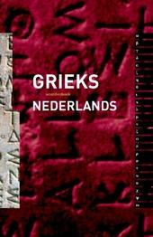 Grieks-Nederlands woordenboek