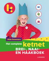 Het complete Ketnet brei-, naai- en haakboek