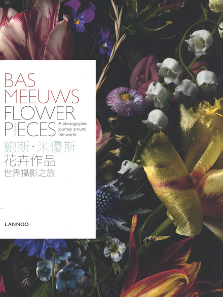 Bas Meeuws : flower pieces : a photographic journey around the world