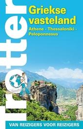 Griekse vasteland : Athene-Thessaloniki-Peloponnesus