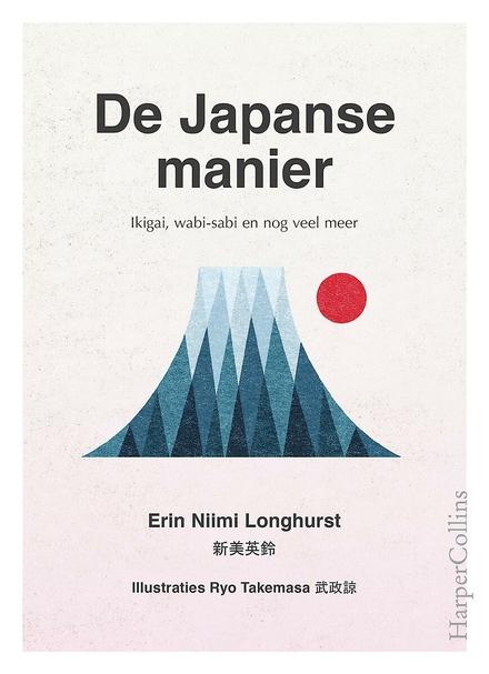 De Japanse manier