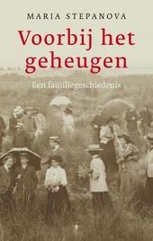 Voorbij het geheugen : een familiegeschiedenis