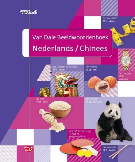 Van Dale beeldwoordenboek Nederlands-Chinees