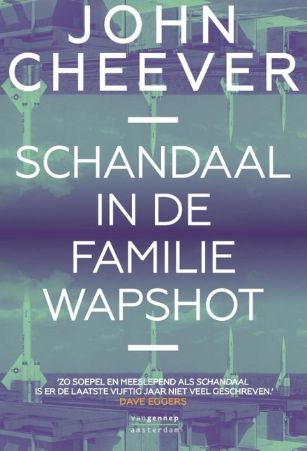 Schandaal in de familie Wapshot