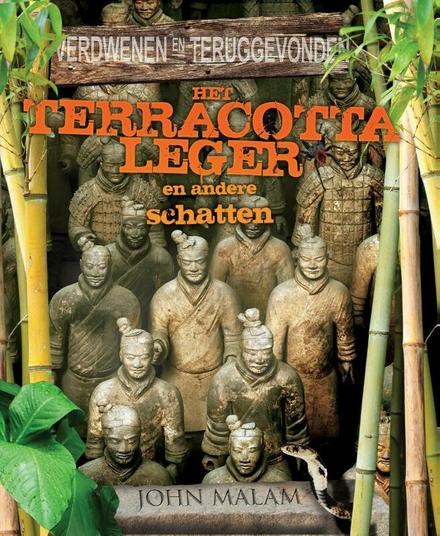 Het Terracottaleger en andere schatten
