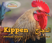 Kippen [Nederlands-Arabische versie]
