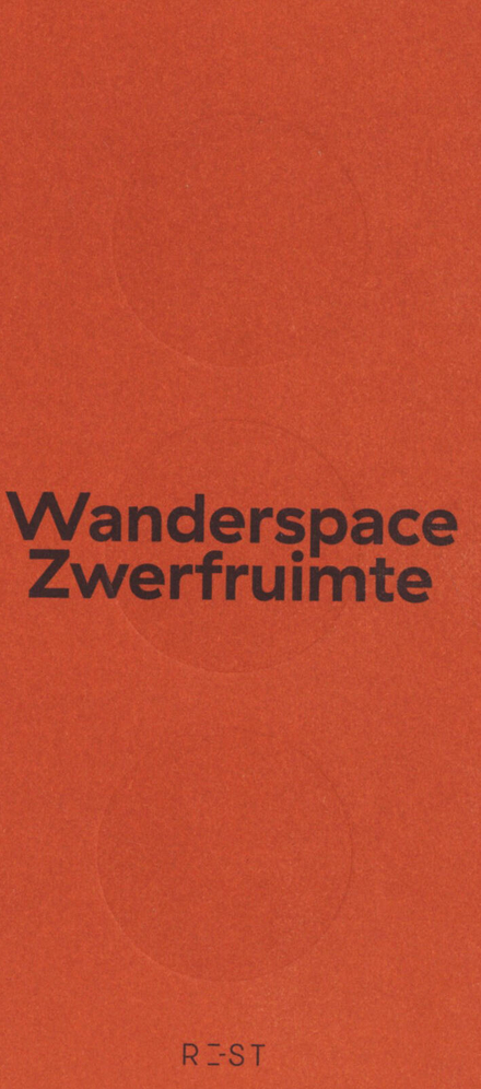 Wanderspace