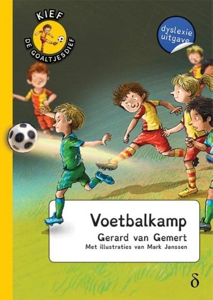 Voetbalkamp