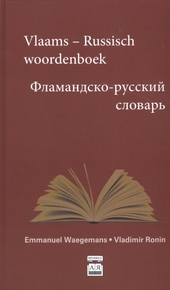 Vlaams-Russisch woordenboek
