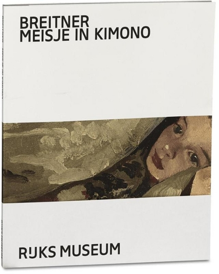 Breitner : meisje in kimono