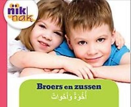 Broers en zussen [Nederlands-Arabische versie]