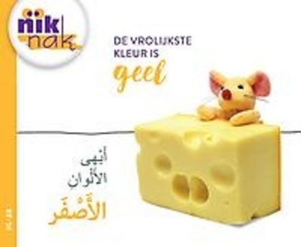 De vrolijkste kleur is geel [Nederlands-Arabische versie]