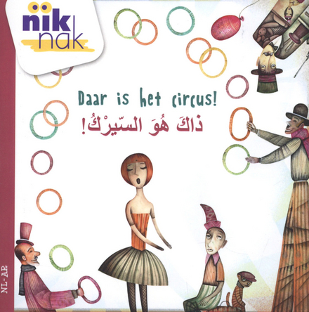 Daar is het circus! [Nederlands-Arabische versie]