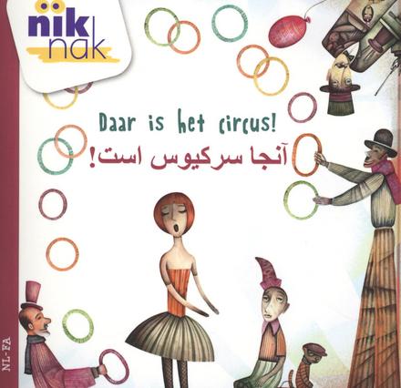 Daar is het circus! [Nederlands-Farsi versie]