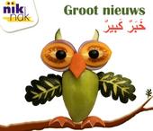 Groot nieuws [Nederlands-Arabische versie]