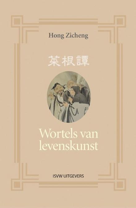 Wortels van levenskunst : de praxis van confucianisme, daoïsme en boeddhisme