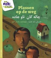 Plassen op de weg [Nederlands-Koerdische versie]