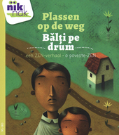 Plassen op de weg [Nederlands-Roemeense versie] : een ZEN-verhaal