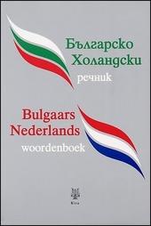 Bulgaars-Nederlands woordenboek
