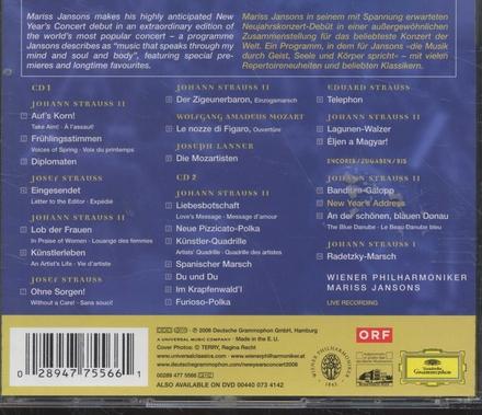 Neujahrskonzert 2006