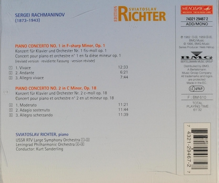 Piano concerto no.1 in f-sharp minor, op.1. vol.7