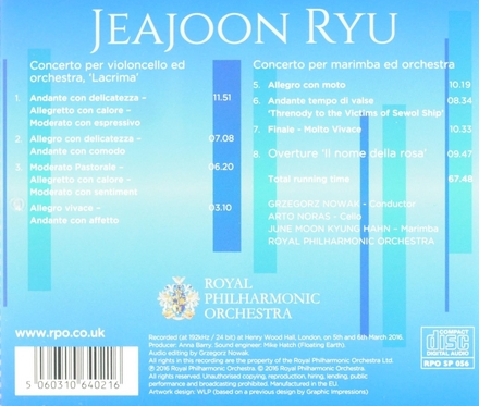 Concerto per violoncello ed orchestra, 'Lacrima'