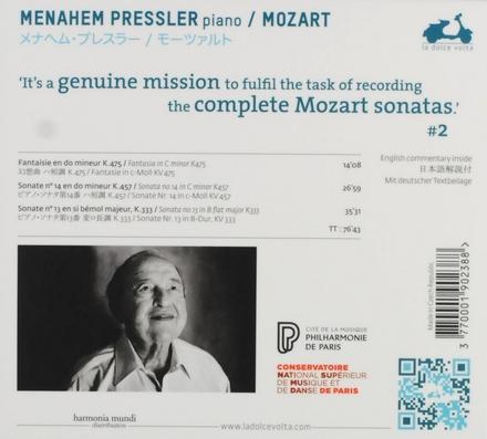 Mozart. #2, Fantasia K475 & piano sonatas K457, 333