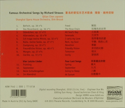 Famous orchestral songs