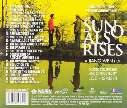 The sun also rises : original motion picture soundtrack
