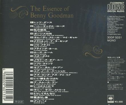 The essence of Benny Goodman