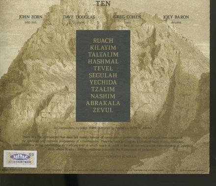 Masada. Vol. 1, Alef