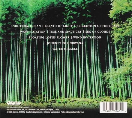 Sacred journey of Ku-Kai. vol.5