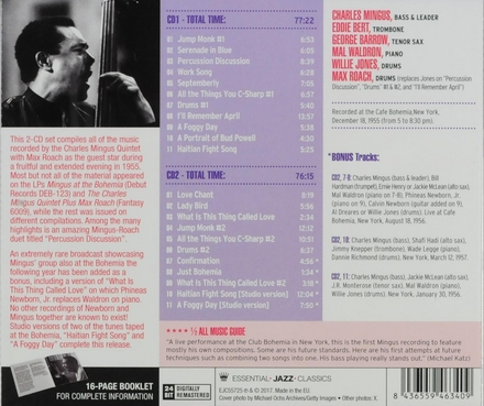 Complete live at The Bohemia 1955