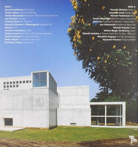 Kankyo ongaku : Japanese ambient environmental and new age music 1980-1990