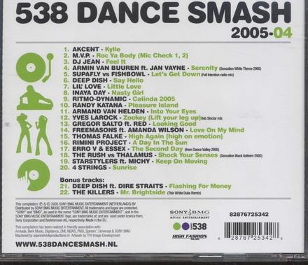 538 Dance smash 2005. vol.4