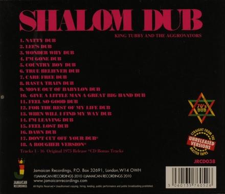 Shalom dub