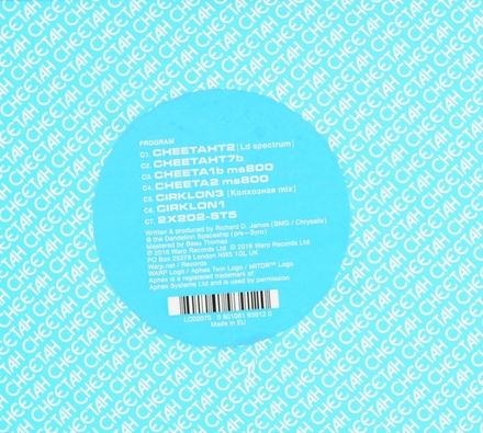 Cheetah EP