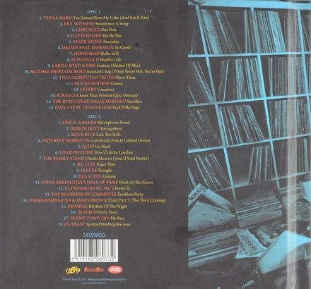 RecordBox. # 01